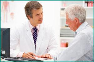 Эффективное лечение гломерулонефрита
