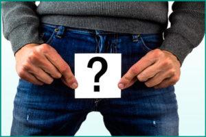 Недержание мочи у мужчин: причины