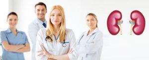 Рак почечной лоханки и мочеточника