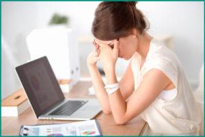 Причины снижения работоспособности