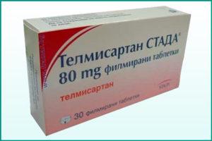 Телмисартан при диффузном гломерулонефрите