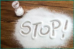 Сократить количество соли в рационе при заболеваниях почек