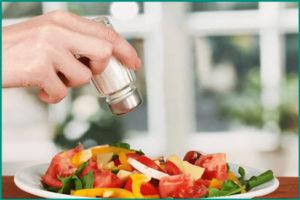 Рациональное питание и низкосолевая диета