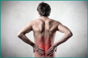 Боль в поясничном отделе позвоночника
