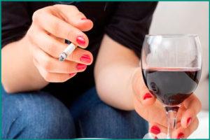 Курение, алкоголизм, наркотическая зависимость