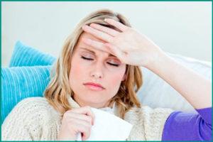 Озноб головная боль слабость