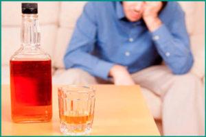 Алкоголизм и импотенция