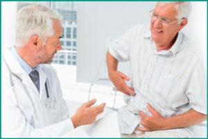 Профилактика мочекаменной болезни