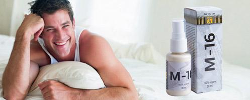 Спрей быстрого действия м 16 для лечения полового бессилия