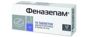 """Препарат """"Феназепам"""""""