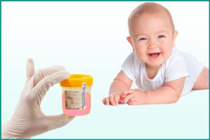 Моча розового цвета у ребенка: возможные причины