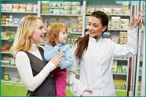 Влияние на детей витамина С