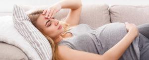 Лечение бактериурии у беременных