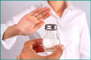 Уменьшение соли