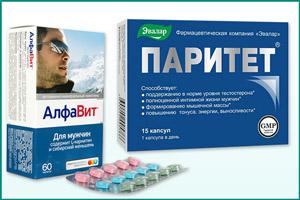 Препарат АлфаВит для мужчин