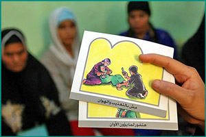Ритуал женского обрезания