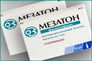 Препарат Мезатон